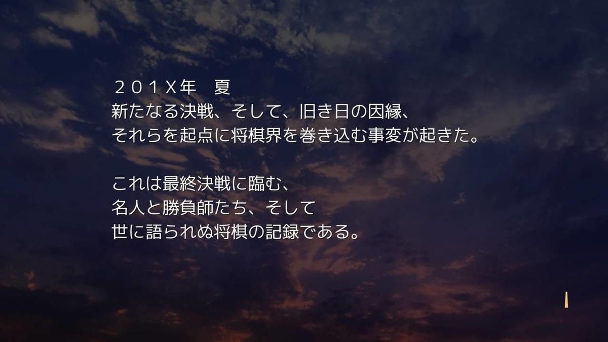f:id:daikai6:20200531232523j:plain