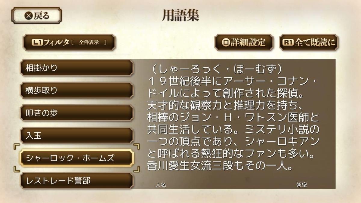 f:id:daikai6:20200531232900j:plain