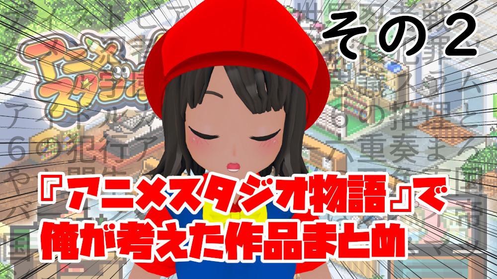 f:id:daikai6:20200602183459j:plain