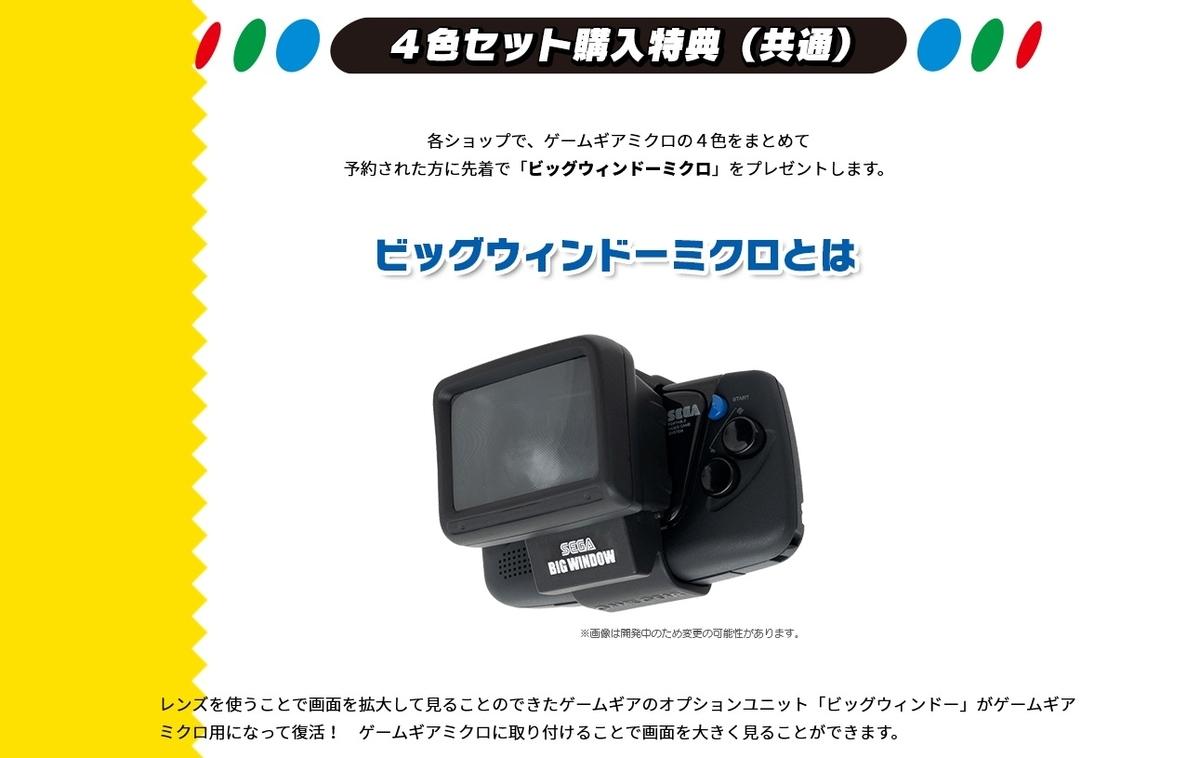 f:id:daikai6:20200603133156j:plain