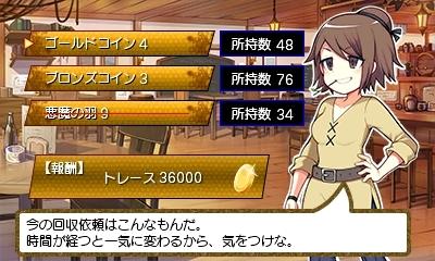 f:id:daikai6:20200604225922j:plain
