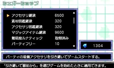 f:id:daikai6:20200604225945j:plain