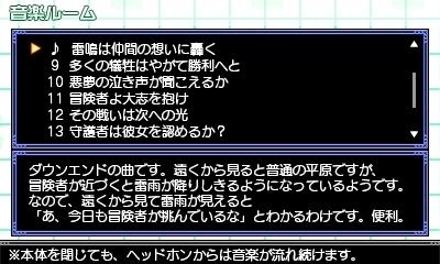 f:id:daikai6:20200604225958j:plain