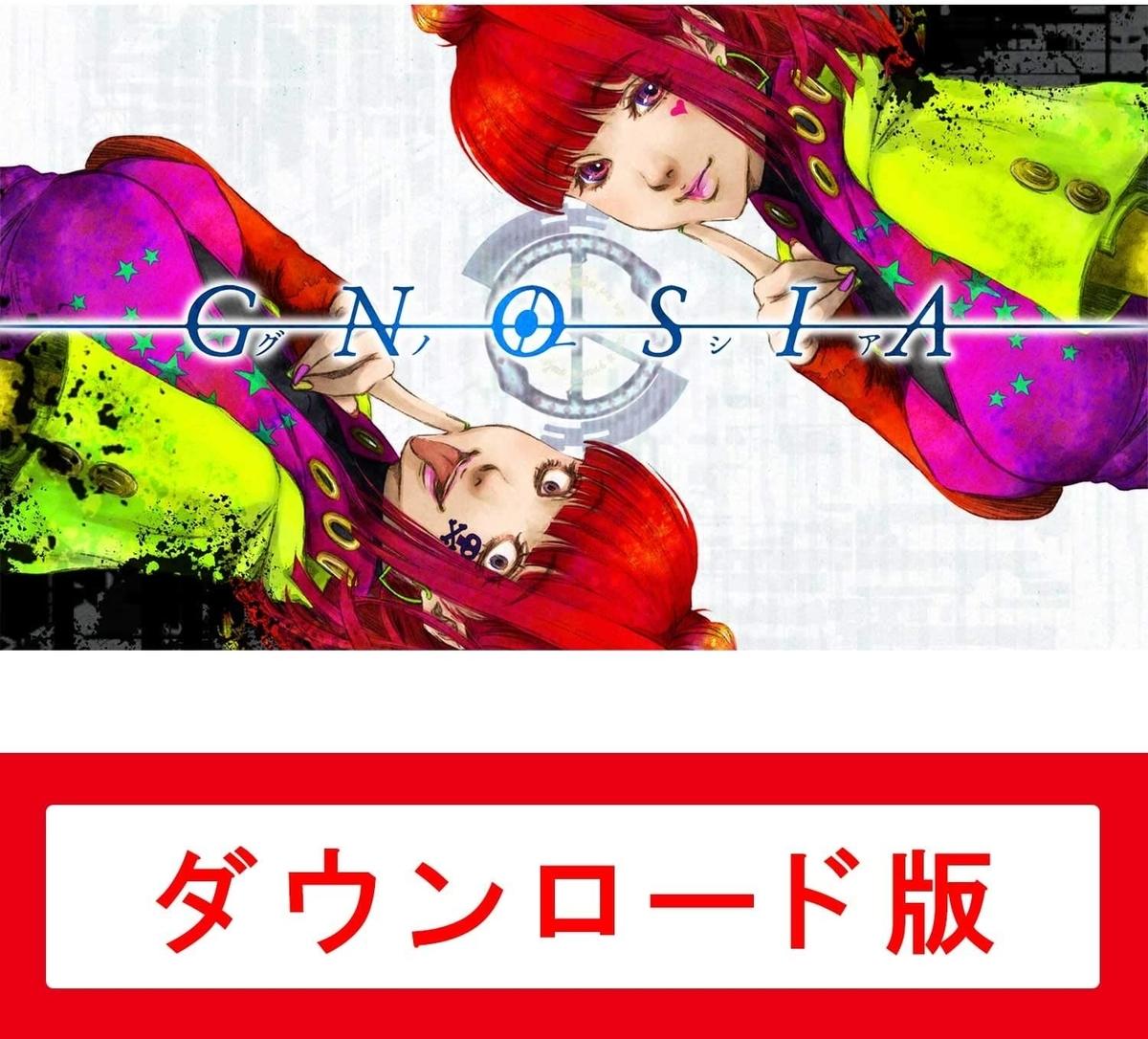 f:id:daikai6:20200605170829j:plain
