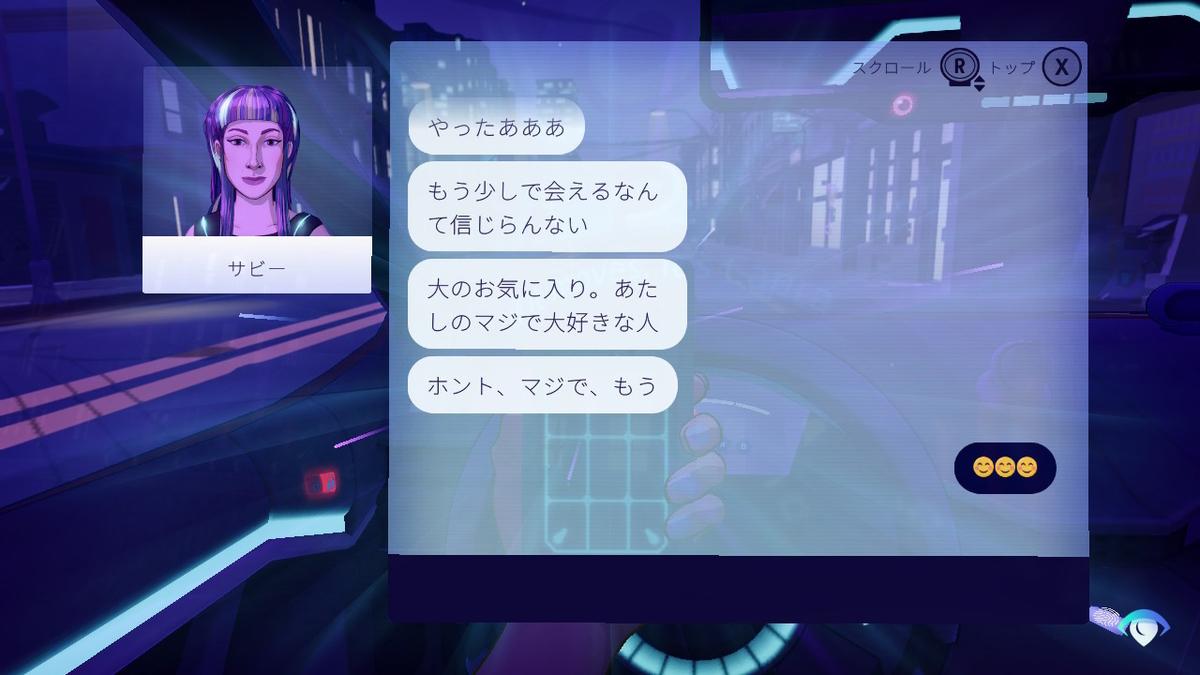 f:id:daikai6:20200610002932j:plain