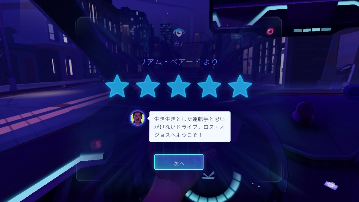 f:id:daikai6:20200610034223j:plain