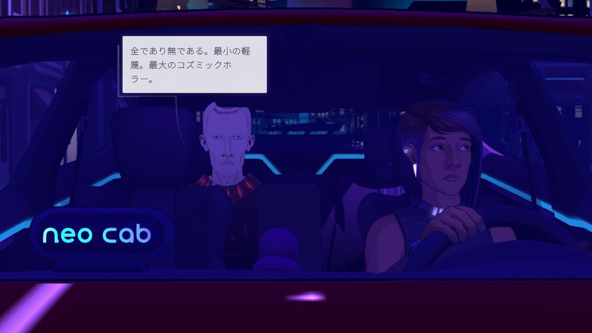 f:id:daikai6:20200610050243j:plain