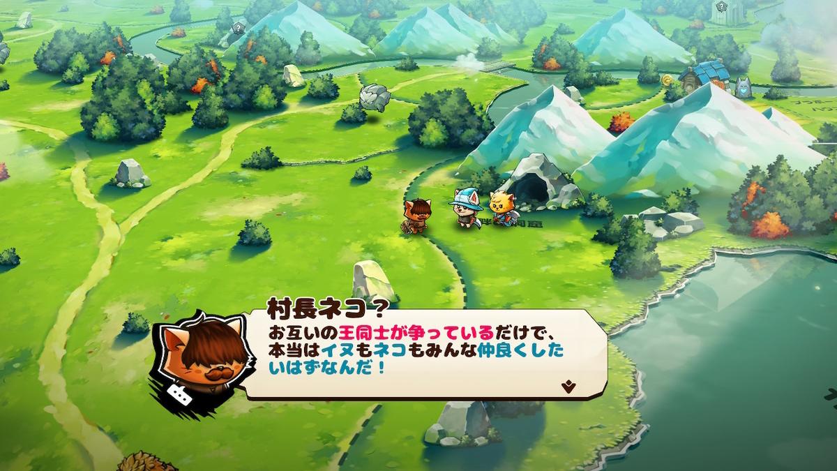 f:id:daikai6:20200610173539j:plain