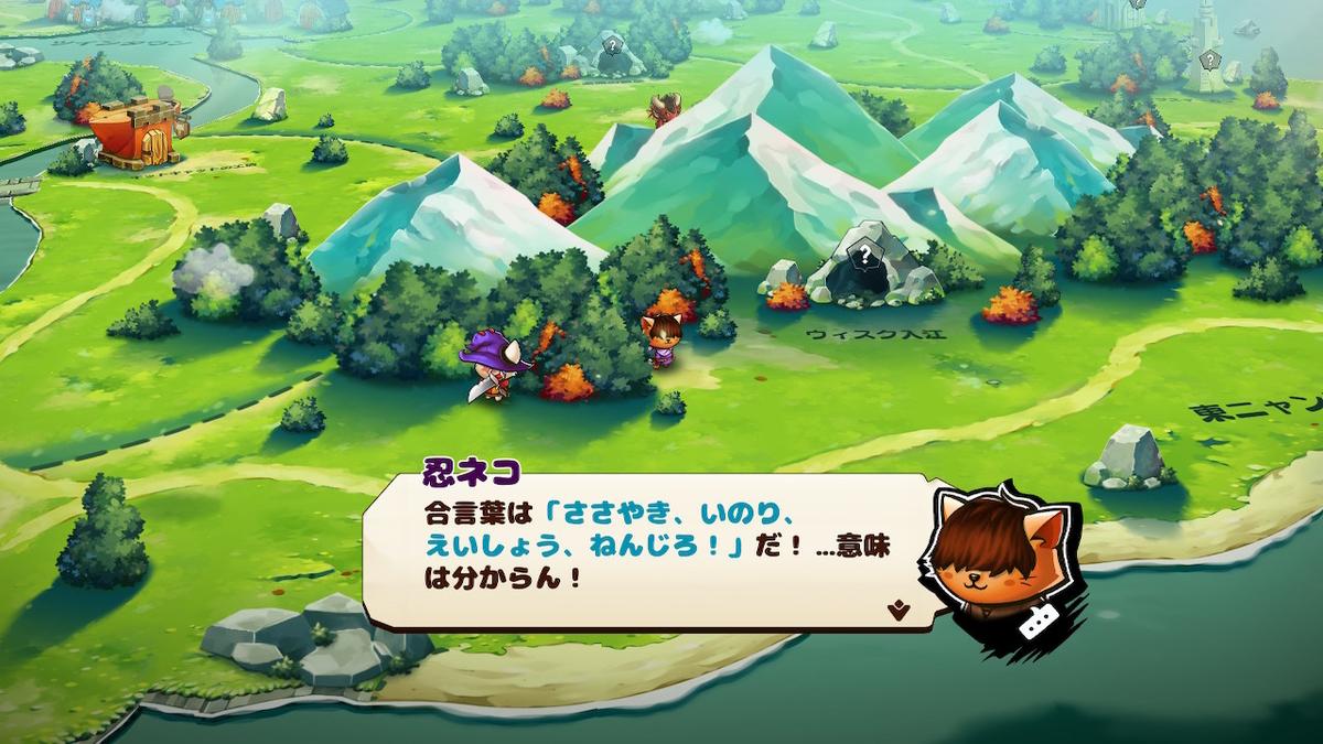 f:id:daikai6:20200610183116j:plain