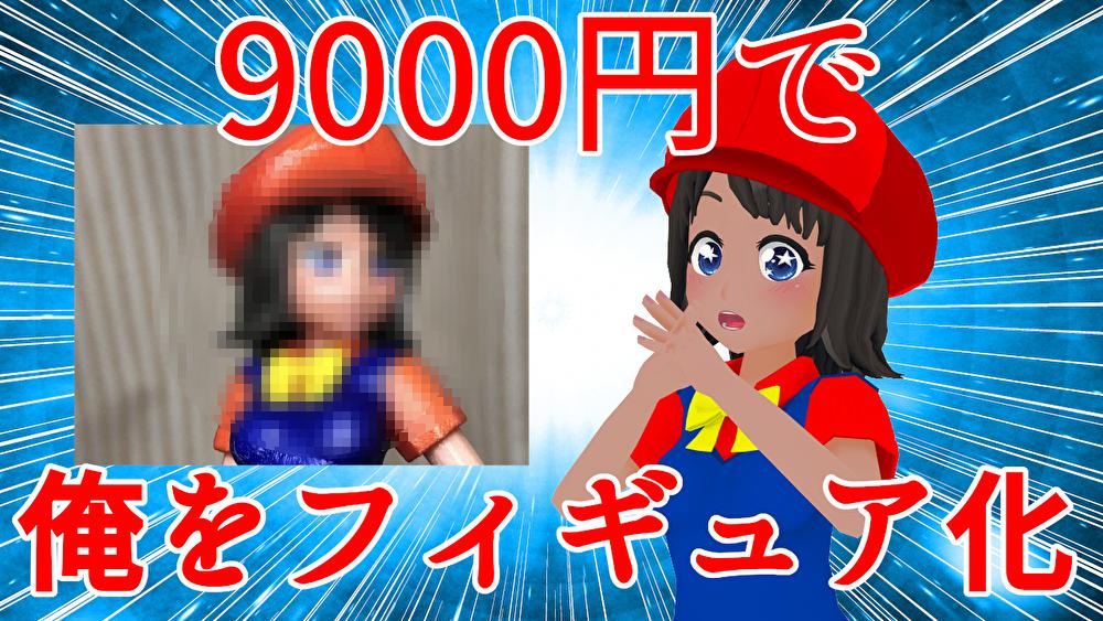 f:id:daikai6:20200611102630p:plain