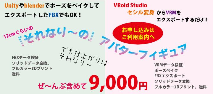 f:id:daikai6:20200611104812j:plain