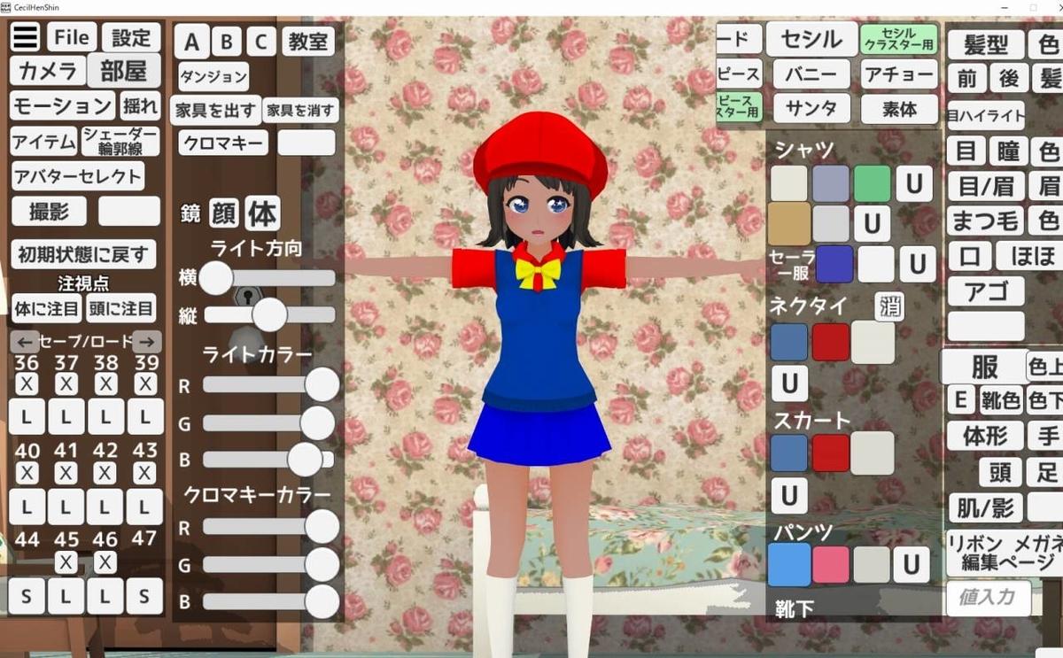 f:id:daikai6:20200611120854j:plain