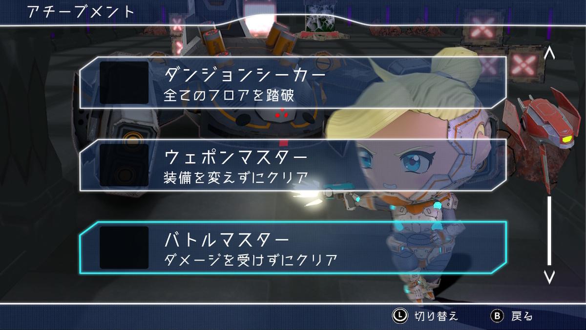 f:id:daikai6:20200615152635j:plain
