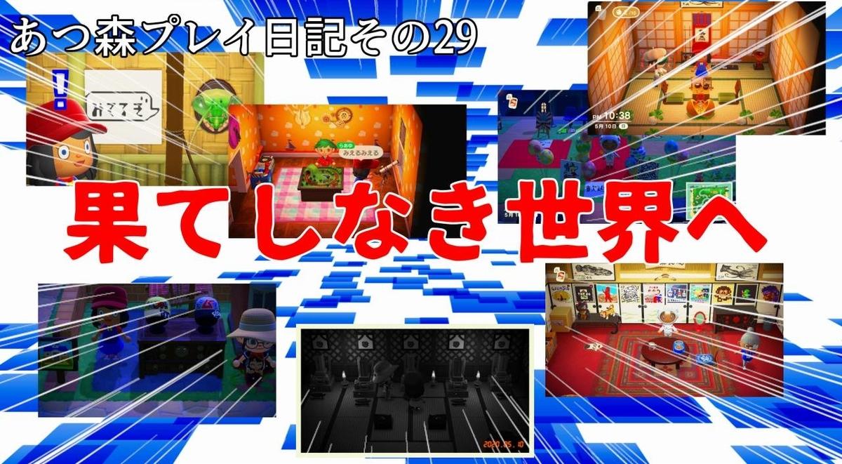 f:id:daikai6:20200616183604j:plain