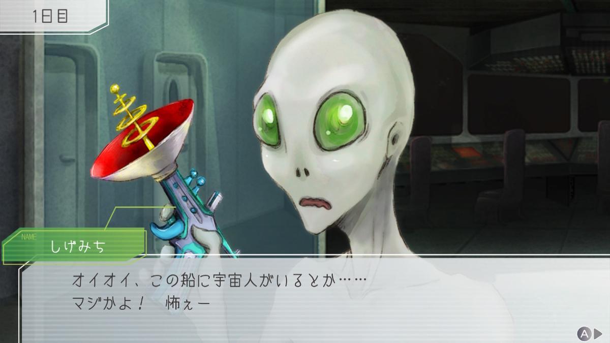 f:id:daikai6:20200616194522j:plain
