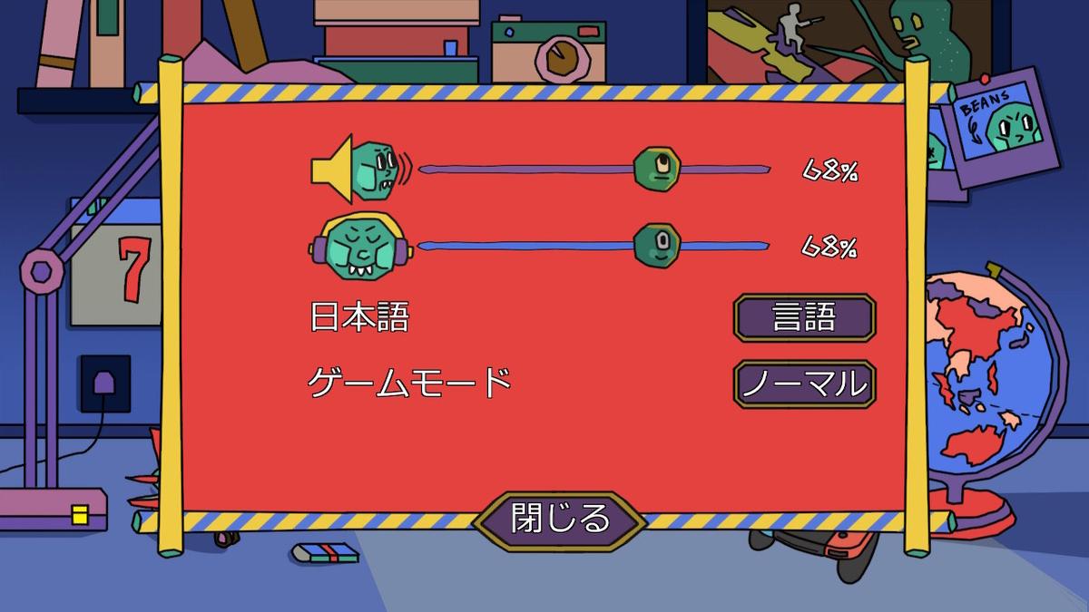 f:id:daikai6:20200616200823j:plain