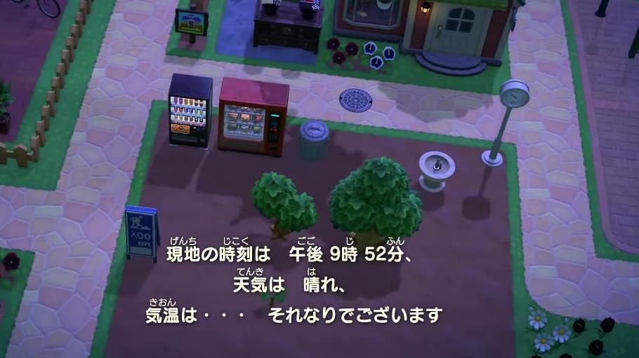 f:id:daikai6:20200618232407p:plain