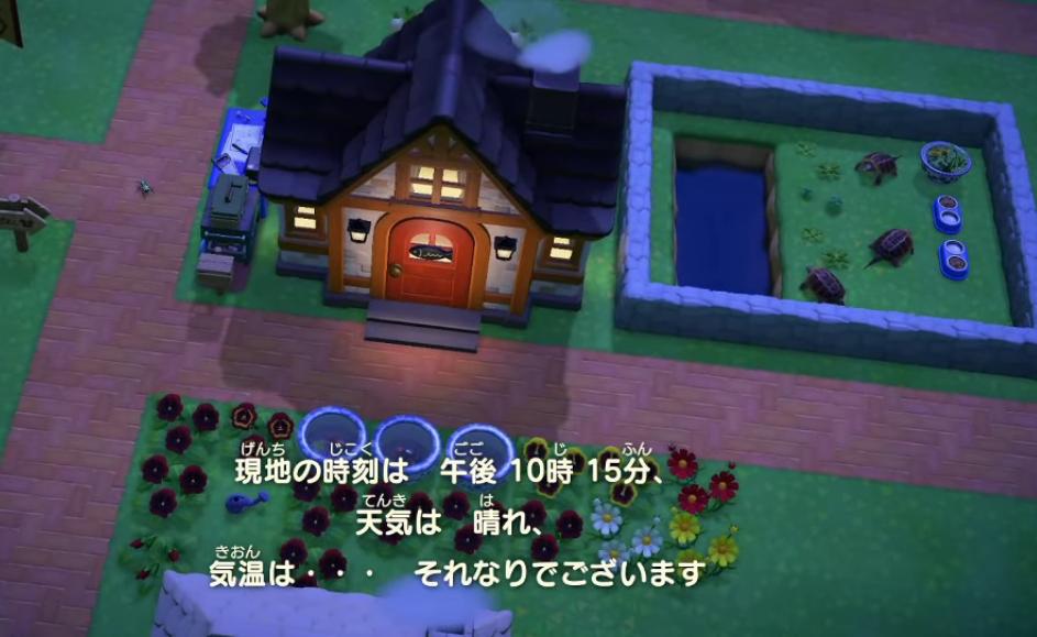 f:id:daikai6:20200618235519p:plain
