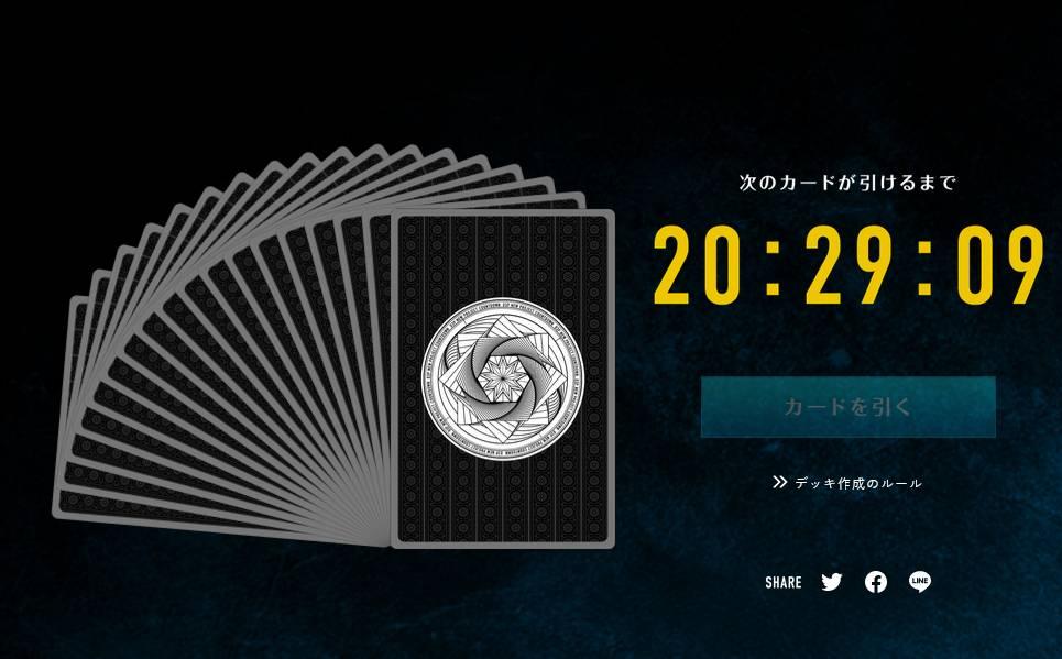 f:id:daikai6:20200619203215j:plain