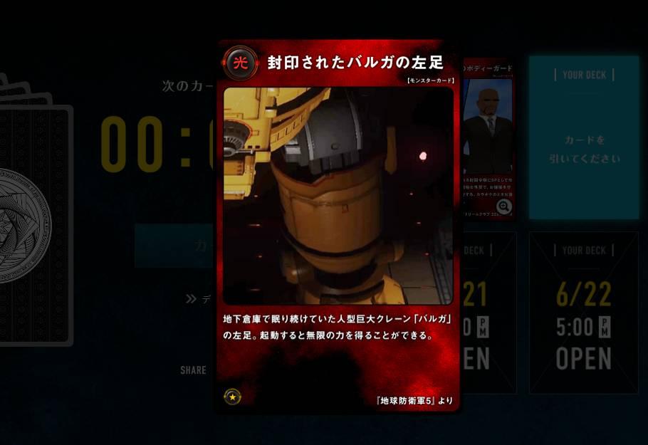 f:id:daikai6:20200619203233j:plain