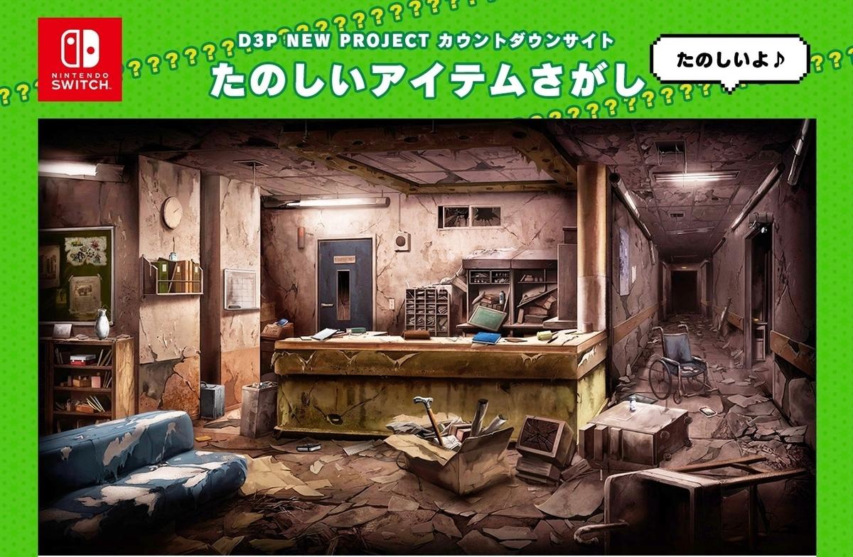 f:id:daikai6:20200619205123j:plain