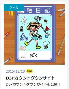f:id:daikai6:20200619224637j:plain