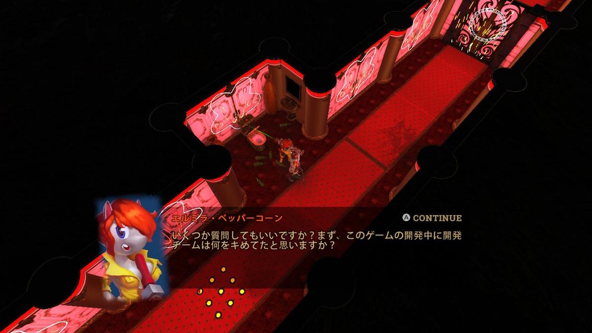 f:id:daikai6:20200620230943j:plain