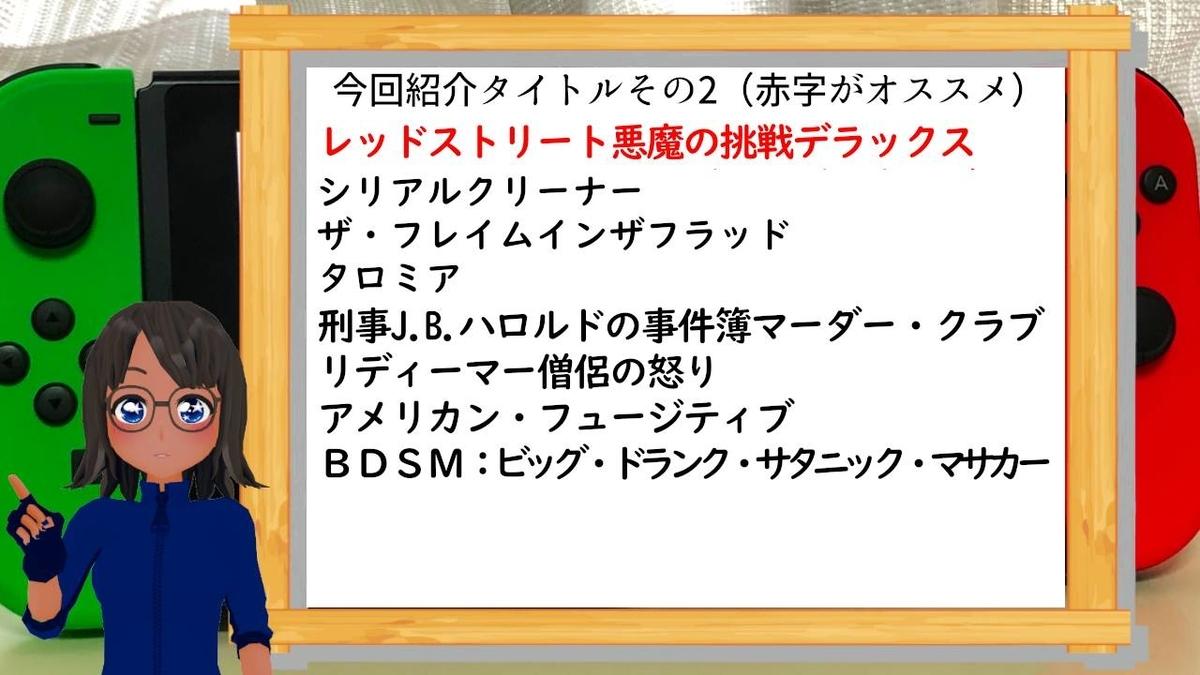 f:id:daikai6:20200621190811j:plain