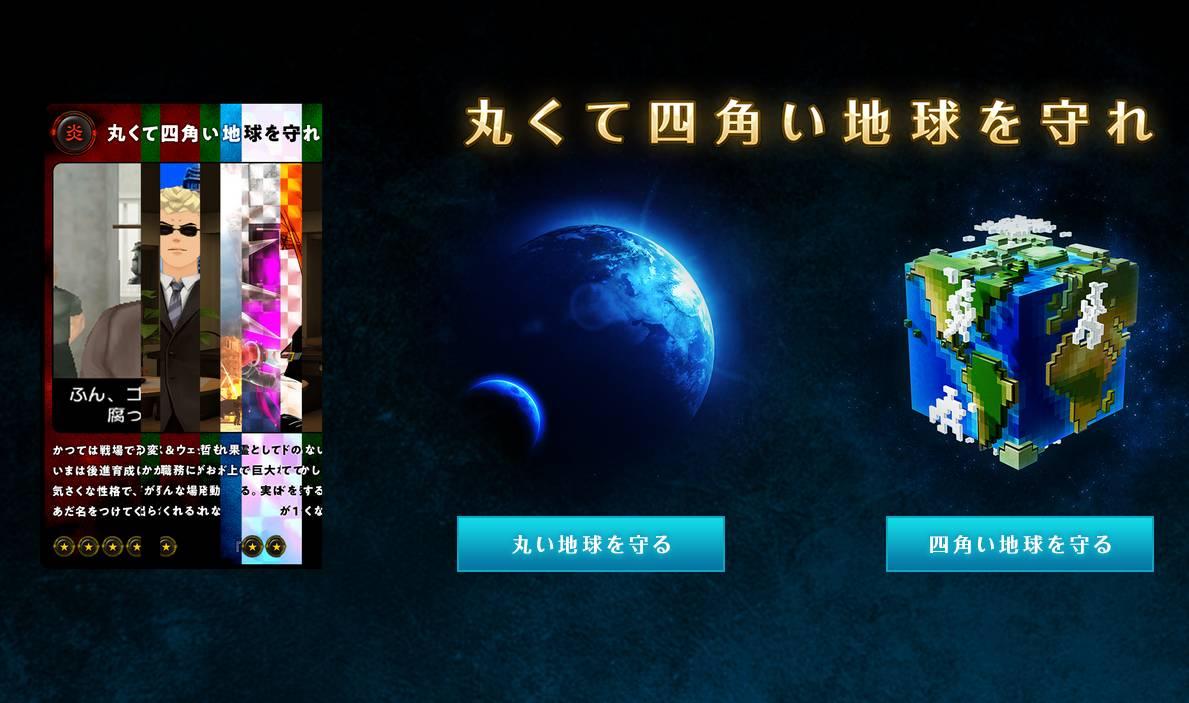 f:id:daikai6:20200623171758j:plain