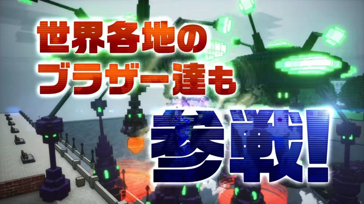 f:id:daikai6:20200625185737j:plain