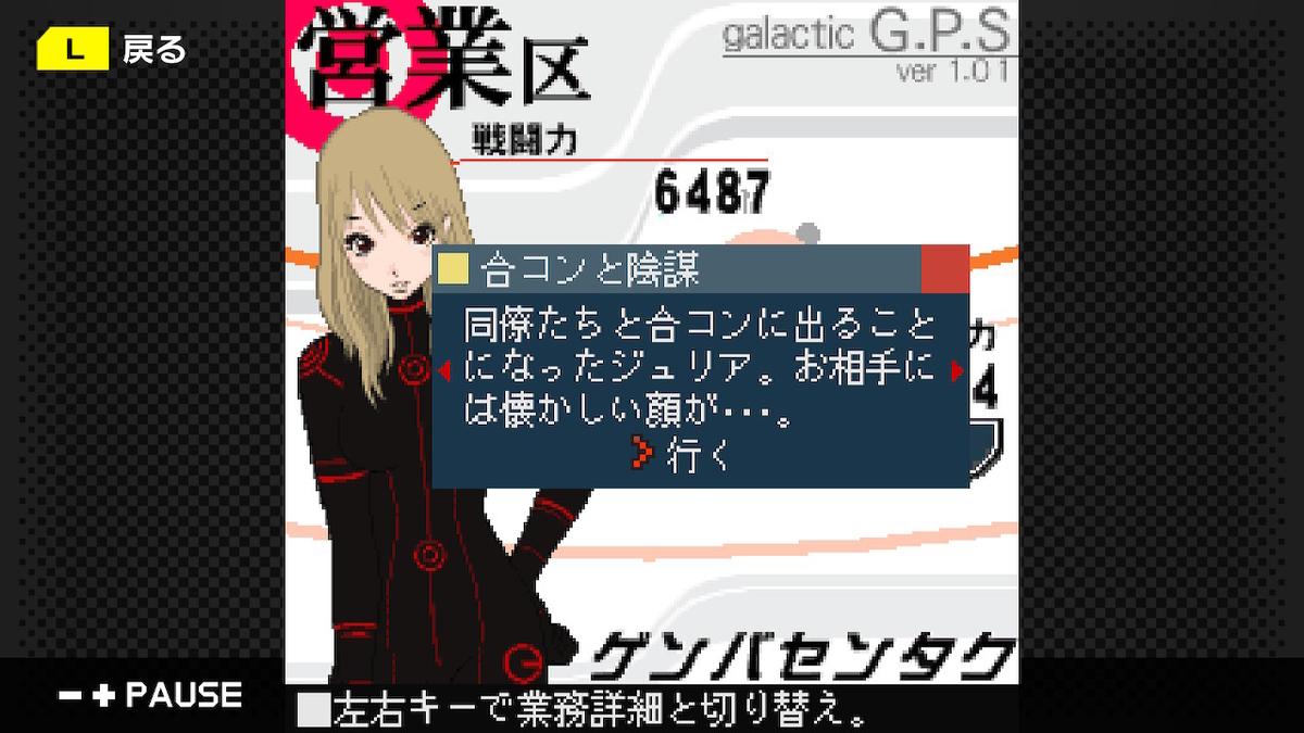 f:id:daikai6:20200627003156j:plain