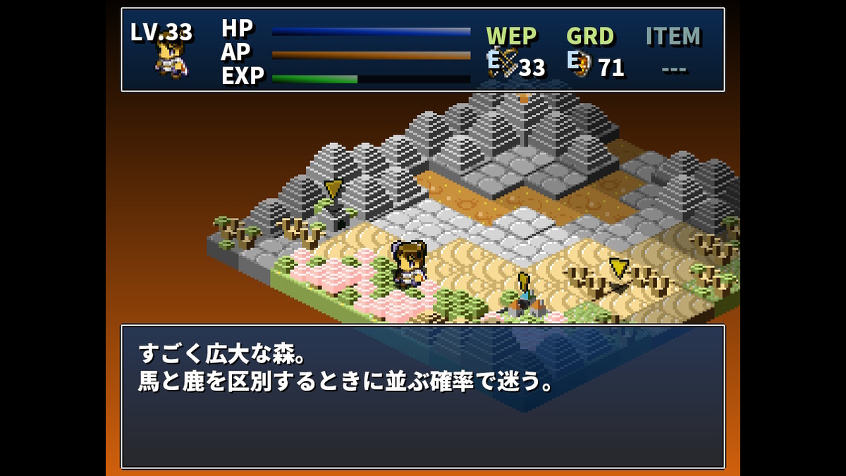 f:id:daikai6:20200627003428j:plain