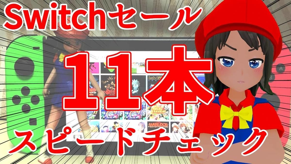 f:id:daikai6:20200627164442j:plain