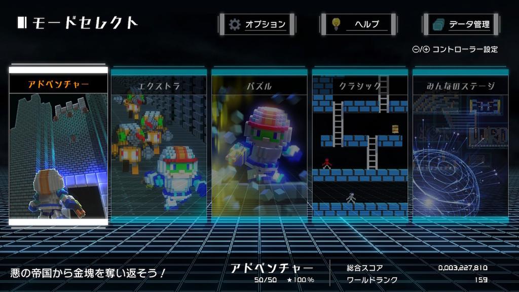 f:id:daikai6:20200627171348j:plain