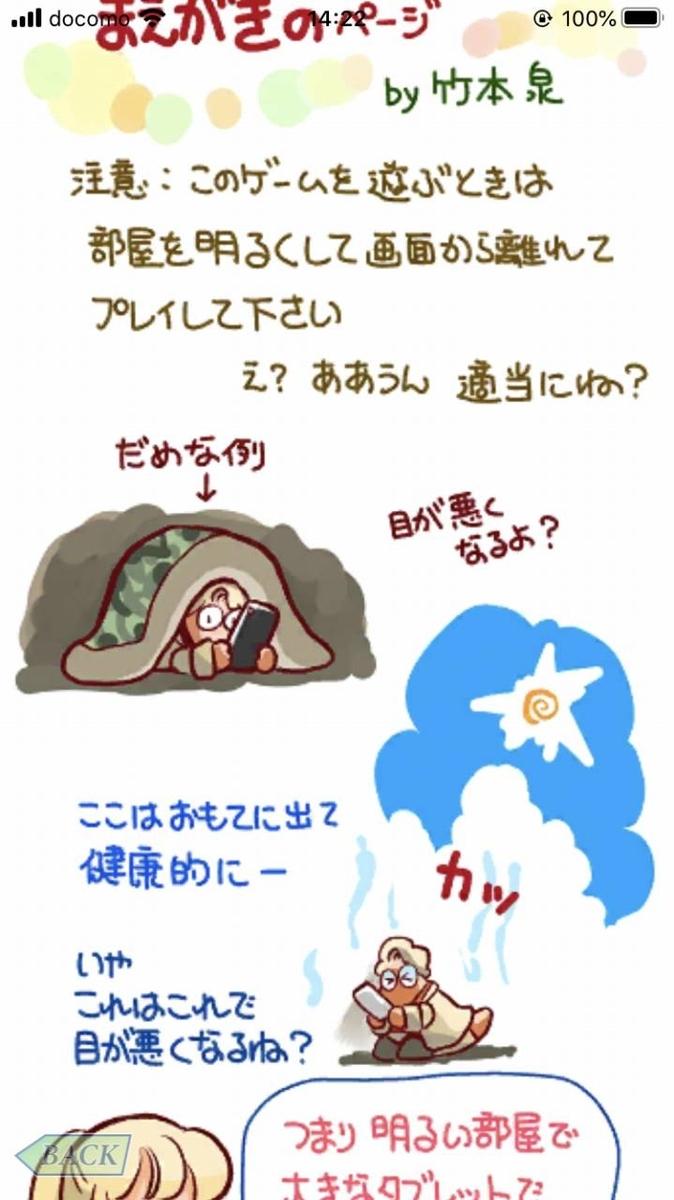f:id:daikai6:20200627174600j:plain