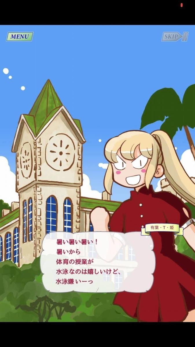 f:id:daikai6:20200627194428j:plain