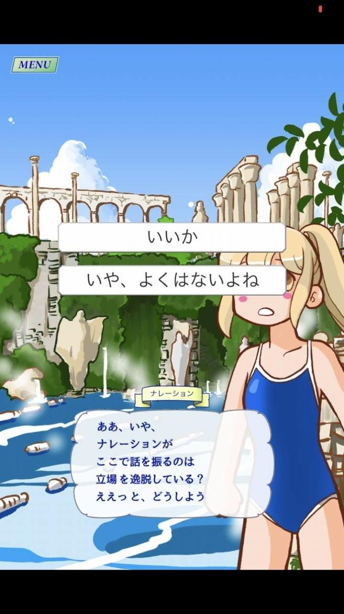 f:id:daikai6:20200627201312j:plain