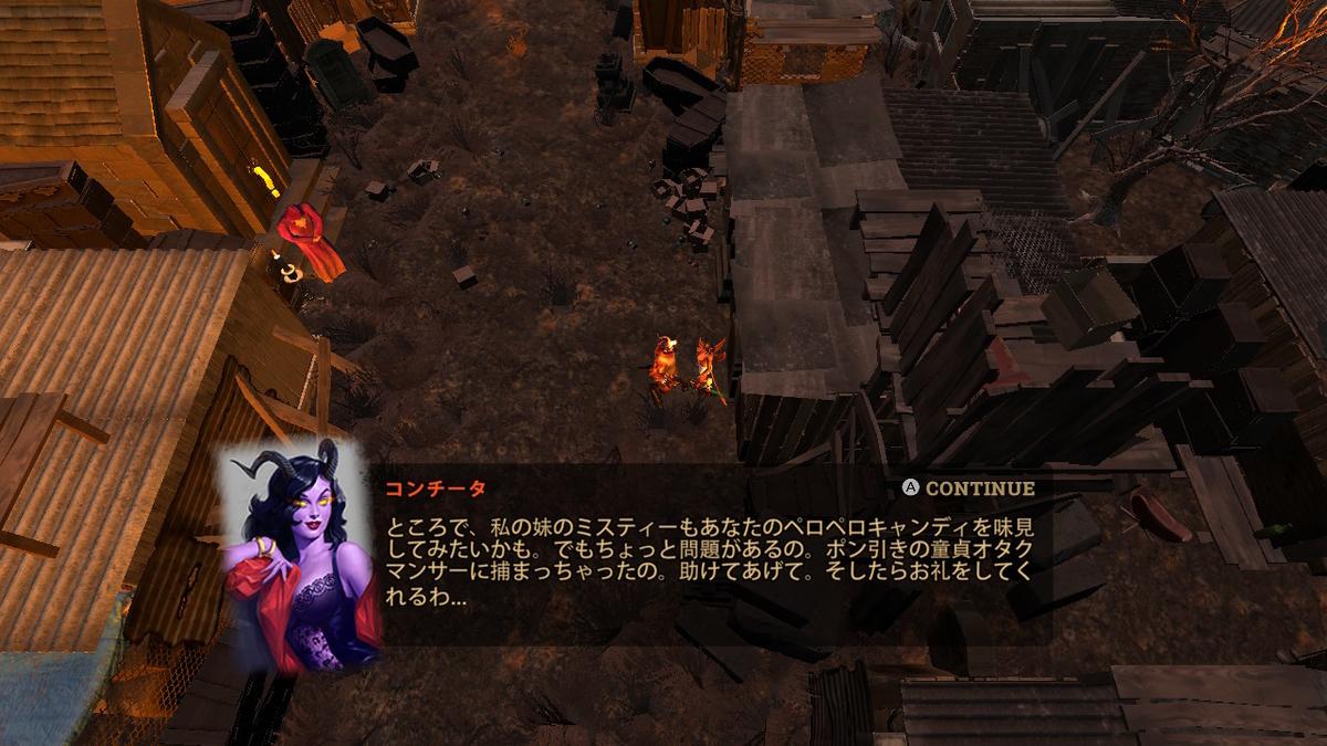 f:id:daikai6:20200628205622j:plain