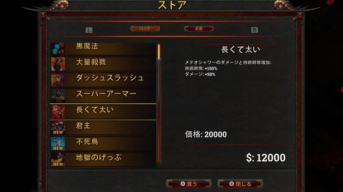 f:id:daikai6:20200628213807j:plain