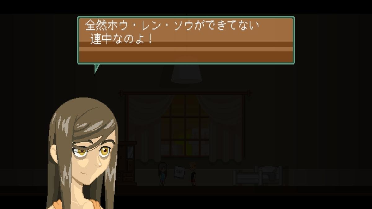 f:id:daikai6:20200630195549j:plain