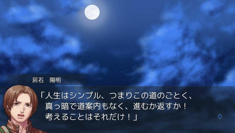 f:id:daikai6:20200701213849j:plain