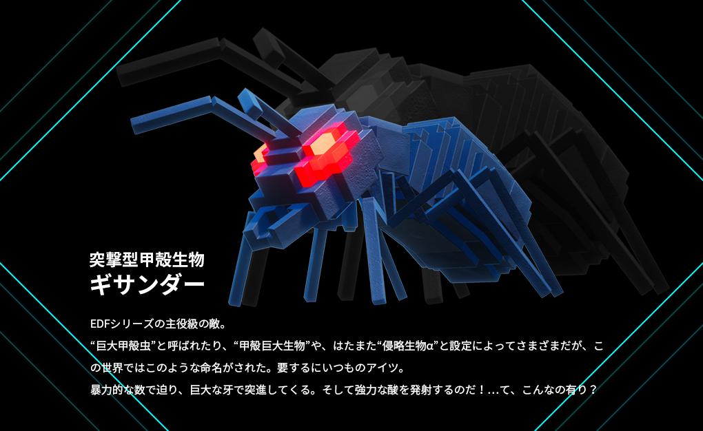 f:id:daikai6:20200702180033j:plain