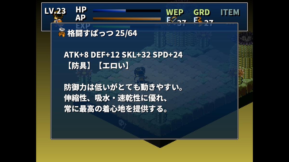 f:id:daikai6:20200702235249j:plain
