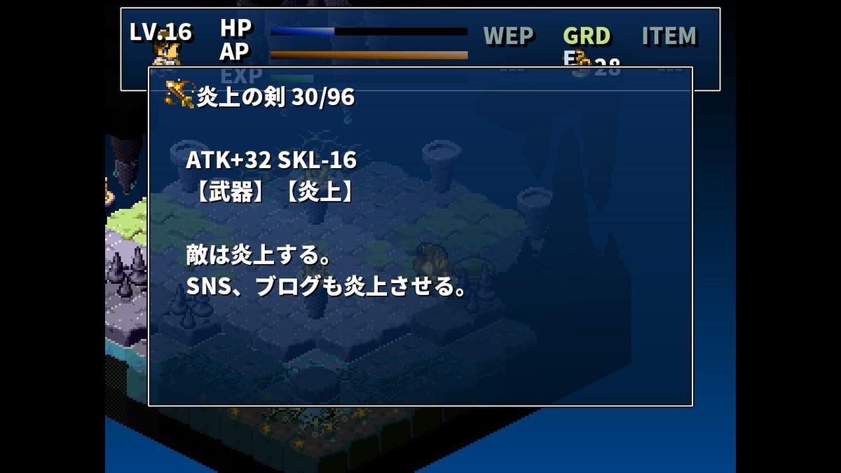 f:id:daikai6:20200702235304j:plain