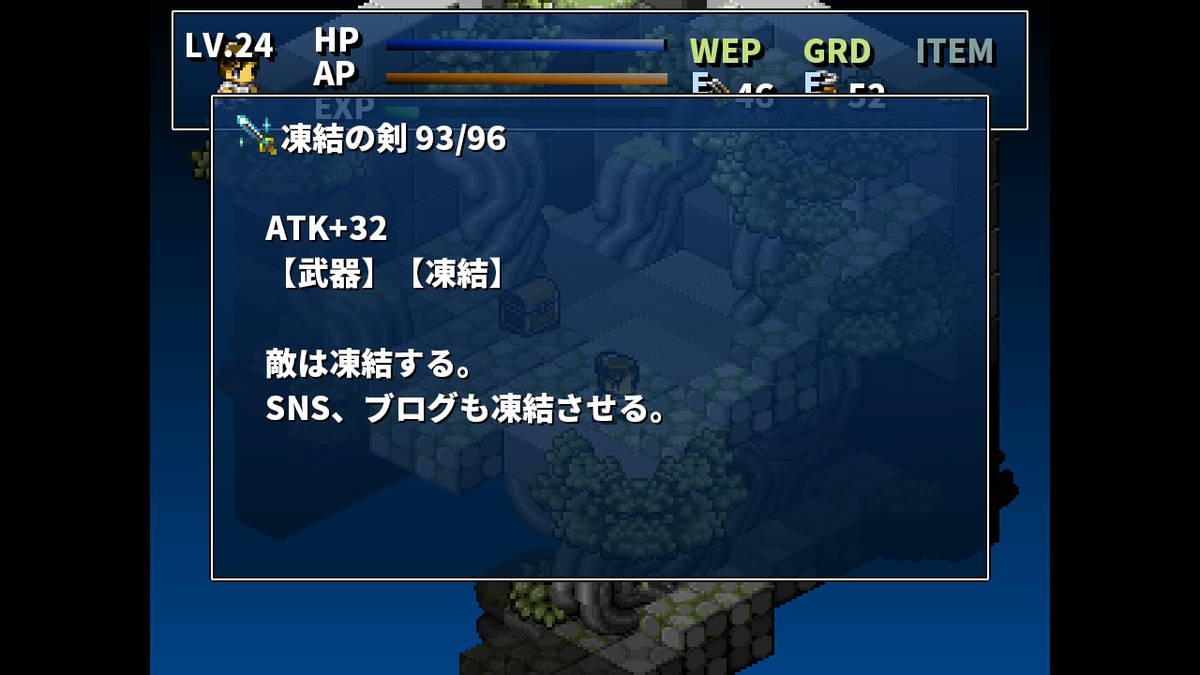 f:id:daikai6:20200703000430j:plain