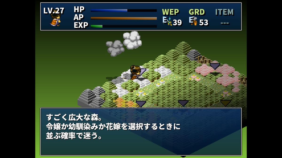 f:id:daikai6:20200703001945j:plain