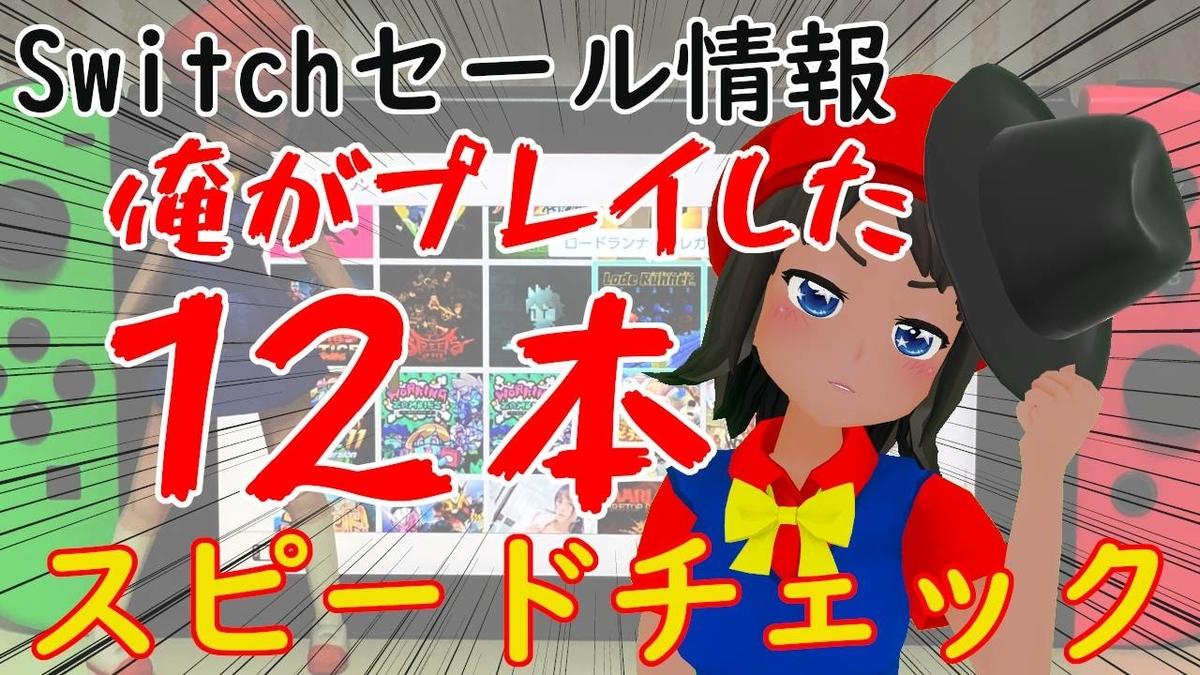 f:id:daikai6:20200704114128j:plain