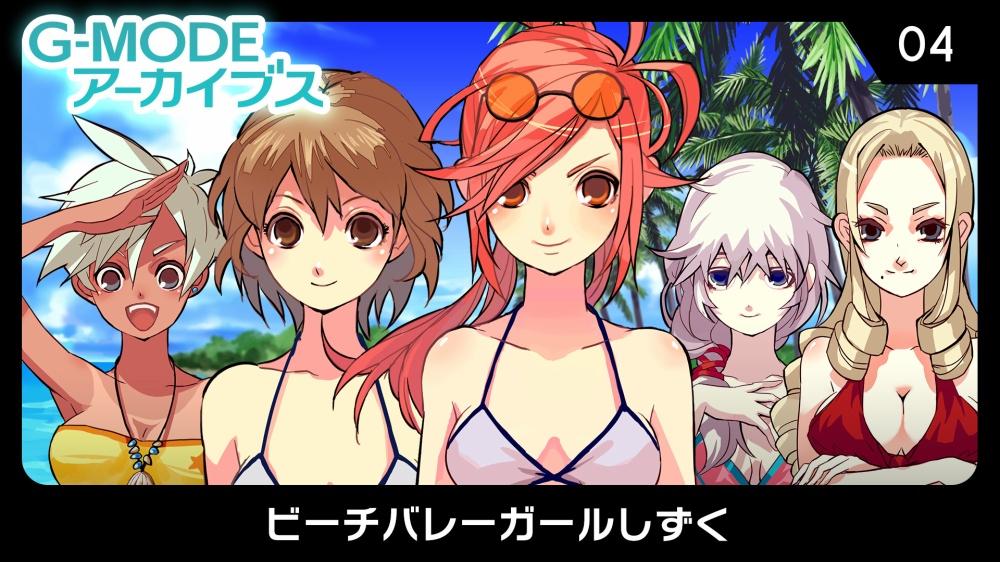 f:id:daikai6:20200704121736j:plain