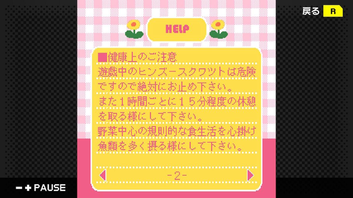f:id:daikai6:20200705221111j:plain