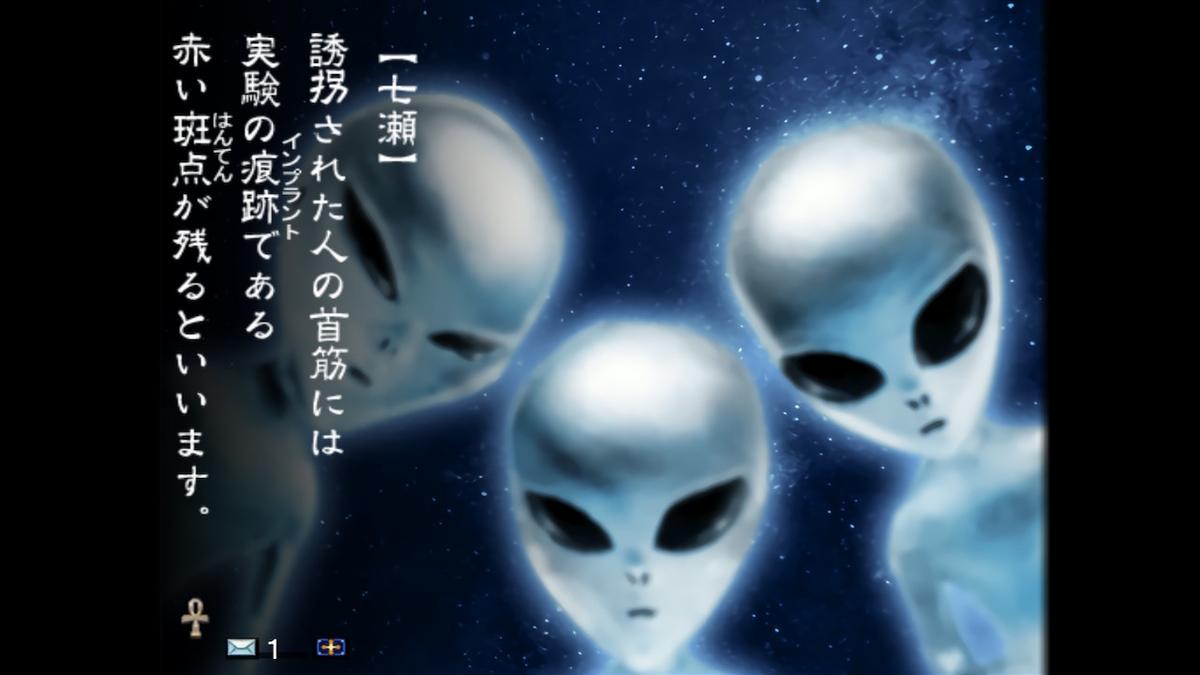 f:id:daikai6:20200707232940j:plain